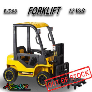 12-v-110-w-forklift-kids-electric-car-yellow-4