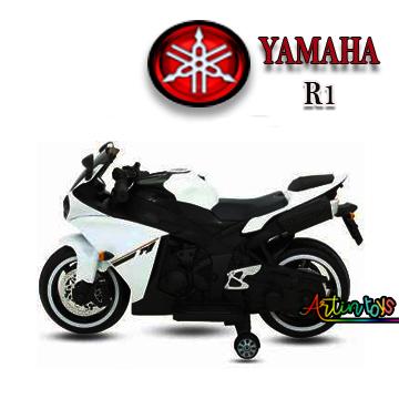 12 v Yamaha R1 kids ride on electric bike white
