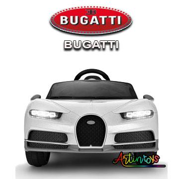 12-v-bugatti-kids-electric-ride-on-car-white-1