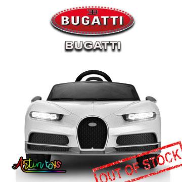 12-v-bugatti-kids-electric-ride-on-car-white-3