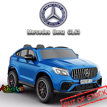 12-v-licensed-mercedes-gl63-4wd-ride-on-car-blue-14