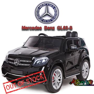 12-v-licensed-mercedes-gl63-s-kids-electric-car-black-4