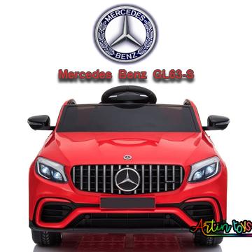 12-v-licensed-mercedes-gl63-s-kids-electric-car-red-1
