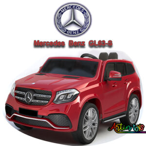 12-v-licensed-mercedes-gl63-s-kids-electric-car-red-2