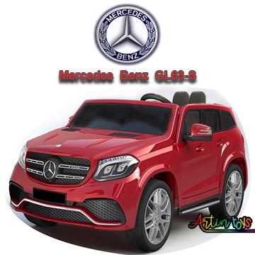 12-v-licensed-mercedes-gl63-s-kids-electric-car-red-2