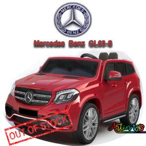 12-v-licensed-mercedes-gl63-s-kids-electric-car-red-4