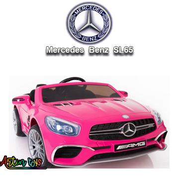 12-v-licensed-mercedes-sl65-ride-on-toy-car-pink-7