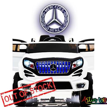 12-v-mercedes-benz-land-cruiser-car-for-kids-white-15