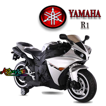 12-v-yamaha-r1-kids-ride-on-electric-bike-white-1
