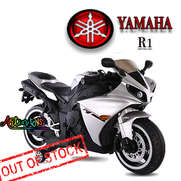 12-v-yamaha-r1-kids-ride-on-electric-bike-white-4