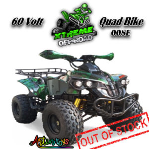 60-v-1200-w-electric-atv-quad-green-camo-008e-3