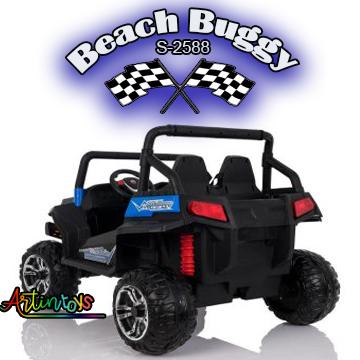 polaris-beach-buggy-electric-ride-on-car-400-w-24-v-blue-18